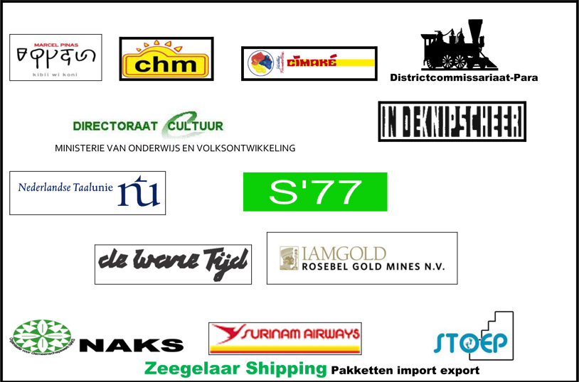 logos-in-suriname